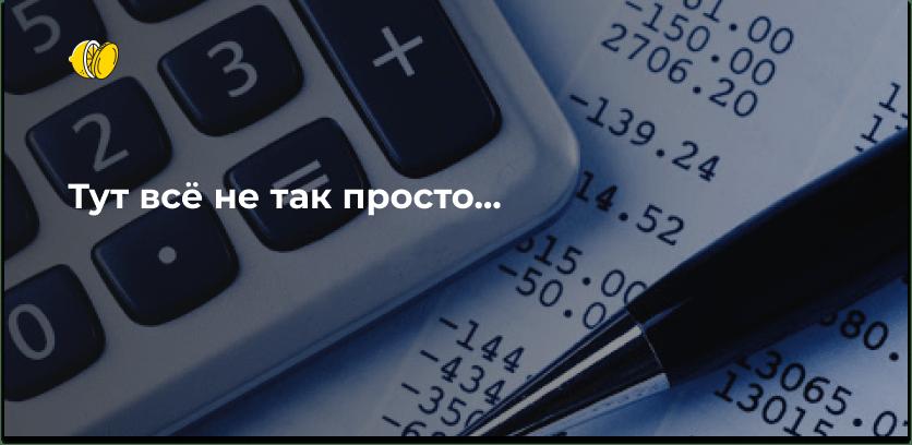Налог на самозанятых как следующий шаг к отмене пенсий