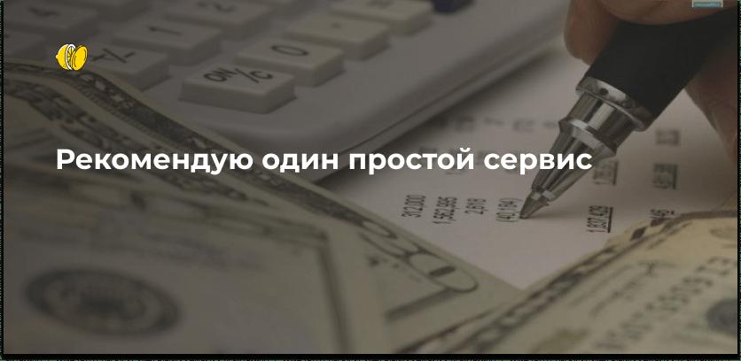 Где искать дивидендные истории российского рынка