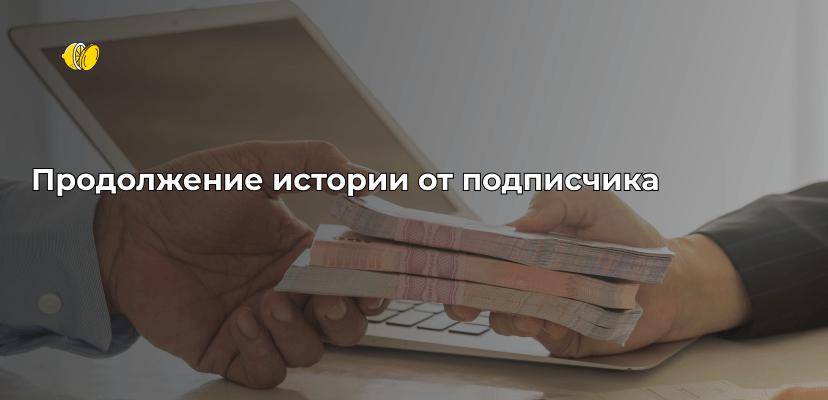 Подводим итог: 3 версии почему банк ограничил выдачу кредитов