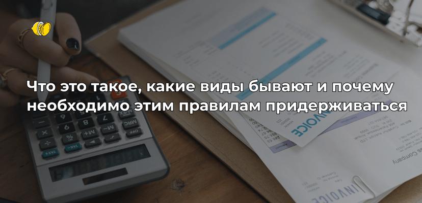 Диверсификация портфеля ценных бумаг