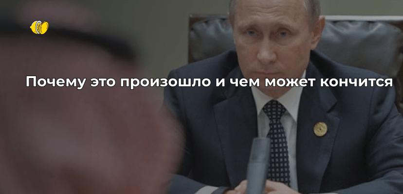 Россия начала нефтяную войну. Готовимся к повтору 2014 года… Или еще хуже?