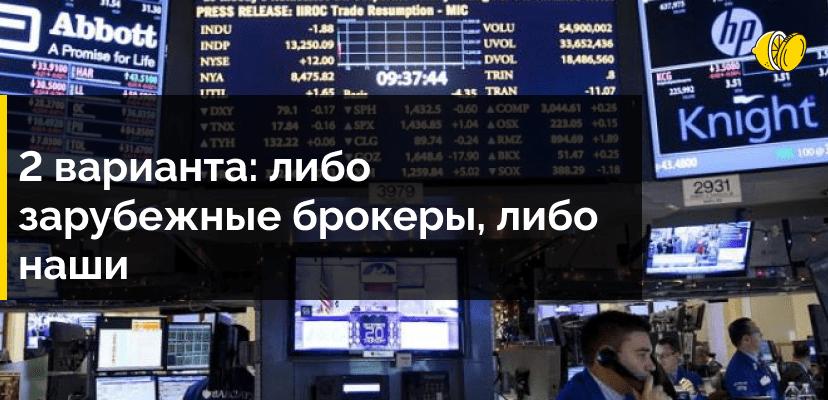 Какие варианты есть для участия в IPO