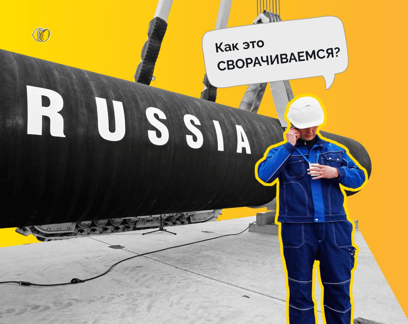 «Северный поток-2» под угрозой срыва? Мнение: что будет с акциями Газпрома